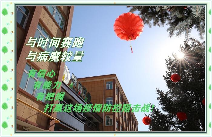 陕西省林业局印发《关于做好当前工作的六点意见》 安排部署疫情防控和当前工作两手抓两不误