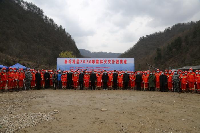 优德88 ios局森林消防队圆满完成 秦岭林区2020年森林火灾扑救演练任务